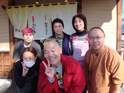 ウド鈴木,名古屋テレビ